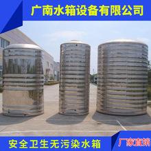 不锈钢圆柱形承压双层保温家用无菌水箱304不锈钢生活储水罐水塔