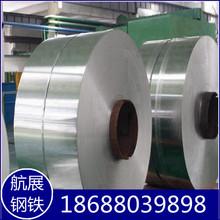 厂家供应SUS201不锈钢带 铁皮打包带304全软钢带特硬不锈钢片