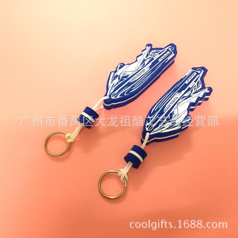 三层彩色EVA海绵钥匙扣 EVA漂浮钥匙挂件 企业宣传礼品EVA钥匙扣