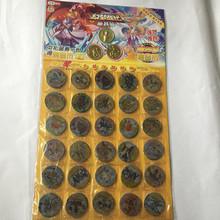 0.5元30入王者6张塑料圆卡带赠送3枚金币学校周边小学生热卖玩具
