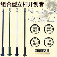 组合型监控立杆2.5米3米3.5米4米5米6米厂家直销枪机立杆球机立杆