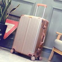 鋁框拉桿箱萬向輪行李箱女旅行箱男20寸登機箱密碼皮箱子學生24寸