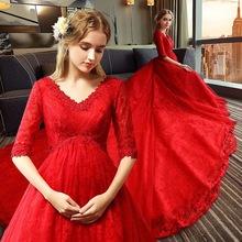 一件代发 婚纱礼服新娘齐地高腰孕妇大码韩式红色长拖尾