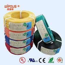 美标UL认证 AWG单芯电子线UL1015 ROHS环保 镀锡铜导线 105℃600V
