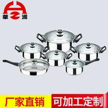 厂家直销410不锈钢12件套锅不锈钢锅套装锅汤锅奶锅厨具套装
