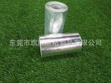 铝箔草坪接缝胶带  环保无纺布草坪   黑色草坪   绿色草坪