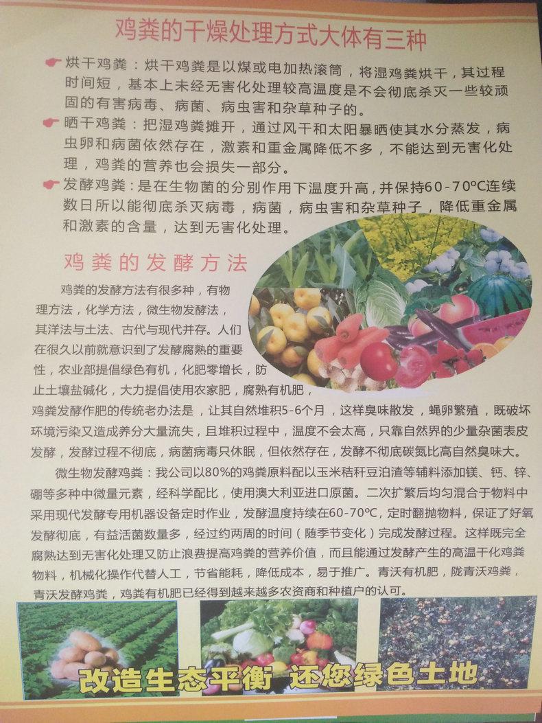 豆粕活性有机肥