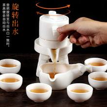 全半自动功夫茶具套装陶瓷家用懒人石磨泡茶组创意整套麒麟茶壶