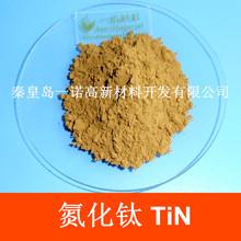 氮化钛 99.9% TiN 高纯氮化钛 一诺材料