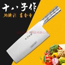 阳江十八子作飞球P04小号斩切刀厨房一体全不锈钢切片刀两用菜刀