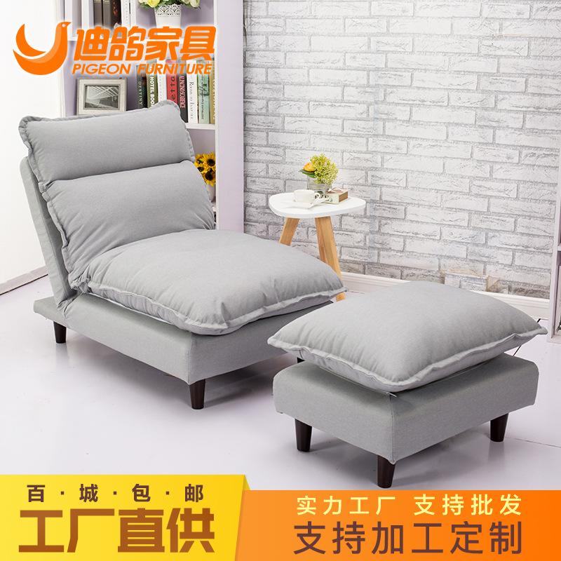 北欧懒人沙发单人房间卧室小沙发迷你懒人椅阳台沙发飘窗书房休闲