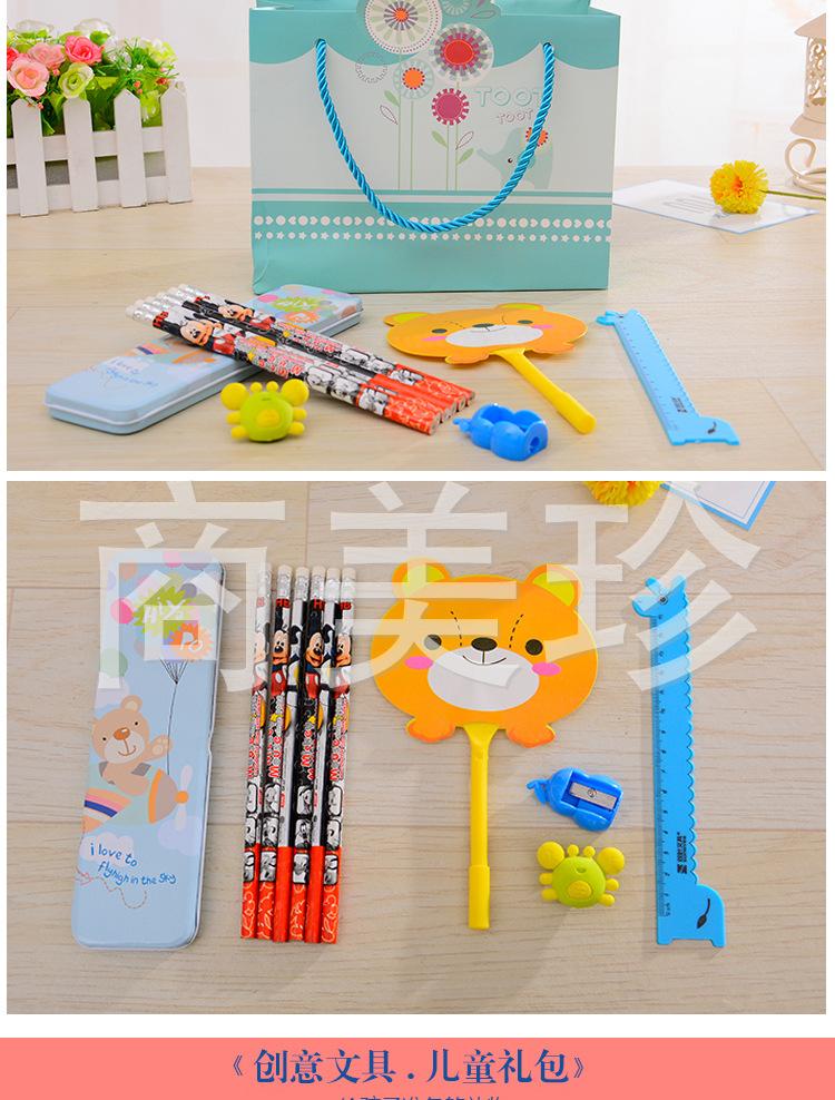 大量销售 小学生文具创意七件套 幼儿园文具礼物 学生礼品图片