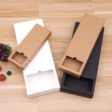 牛皮纸盒定做黑卡白卡纸抽屉盒茶叶包装礼盒定制内衣礼品纸盒现货
