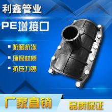 节流阀C9B-95138652