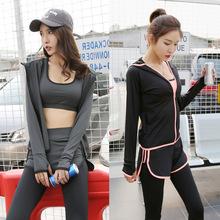 秋冬新款瑜伽服女5件套运动户外套装跑步宽松瑜伽服夏健身服批发