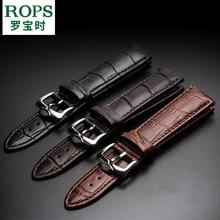 罗宝时 真皮手表表带 鳄鱼纹高档头层牛皮手表配件带针扣手表表带