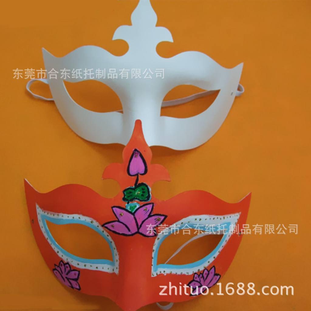 【hd05旧皇冠】手绘皇冠面具批发 纸浆面具生产定制工厂 美术用品