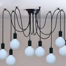 天女散花吊灯蜘蛛多头枝型吊灯餐厅服装店客厅创意复古吊灯工业风