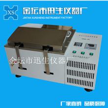 冷冻水浴振荡器/ 制冷水浴振荡器/低温水浴 恒温振荡器
