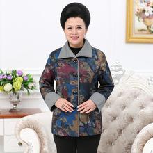 良品日记一件代发中老年女装Y1602春装休闲外套200斤可穿Q603039