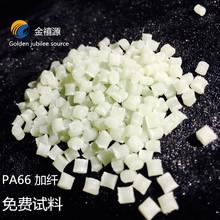 禁止从葡萄牙输入羊及相关产(chǎn)品(pǐn)