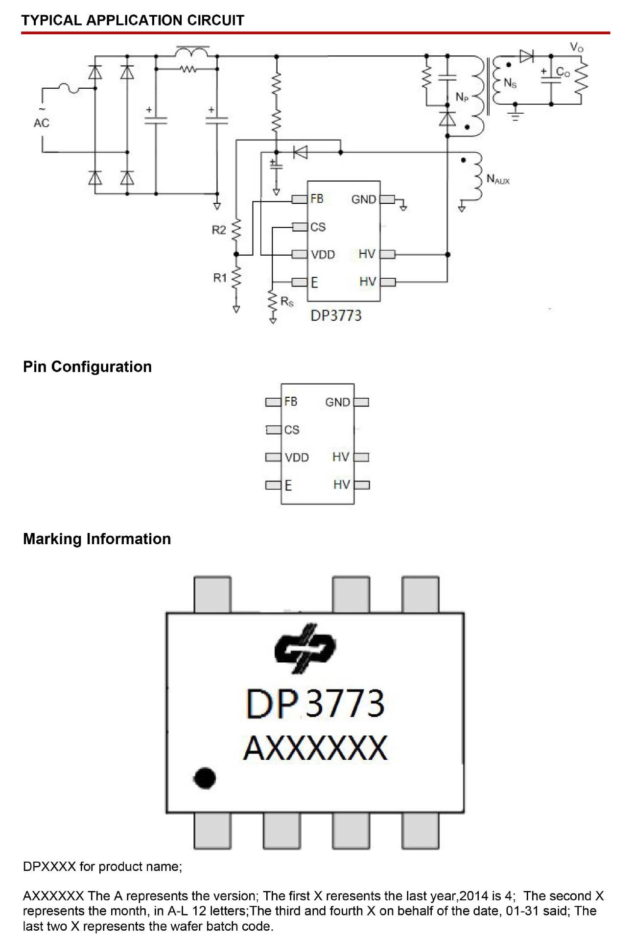 dp3773a替换lp3773a 电源芯片
