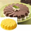 食品级硅胶蛋糕模具 单孔太阳花蛋糕盘 适用于烤箱 冰箱 微波炉