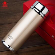 富光真空保温杯礼品杯BJ020-420 320男女士不锈钢杯子商务杯定制