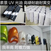 玩具加工设备AB98A6-986399896