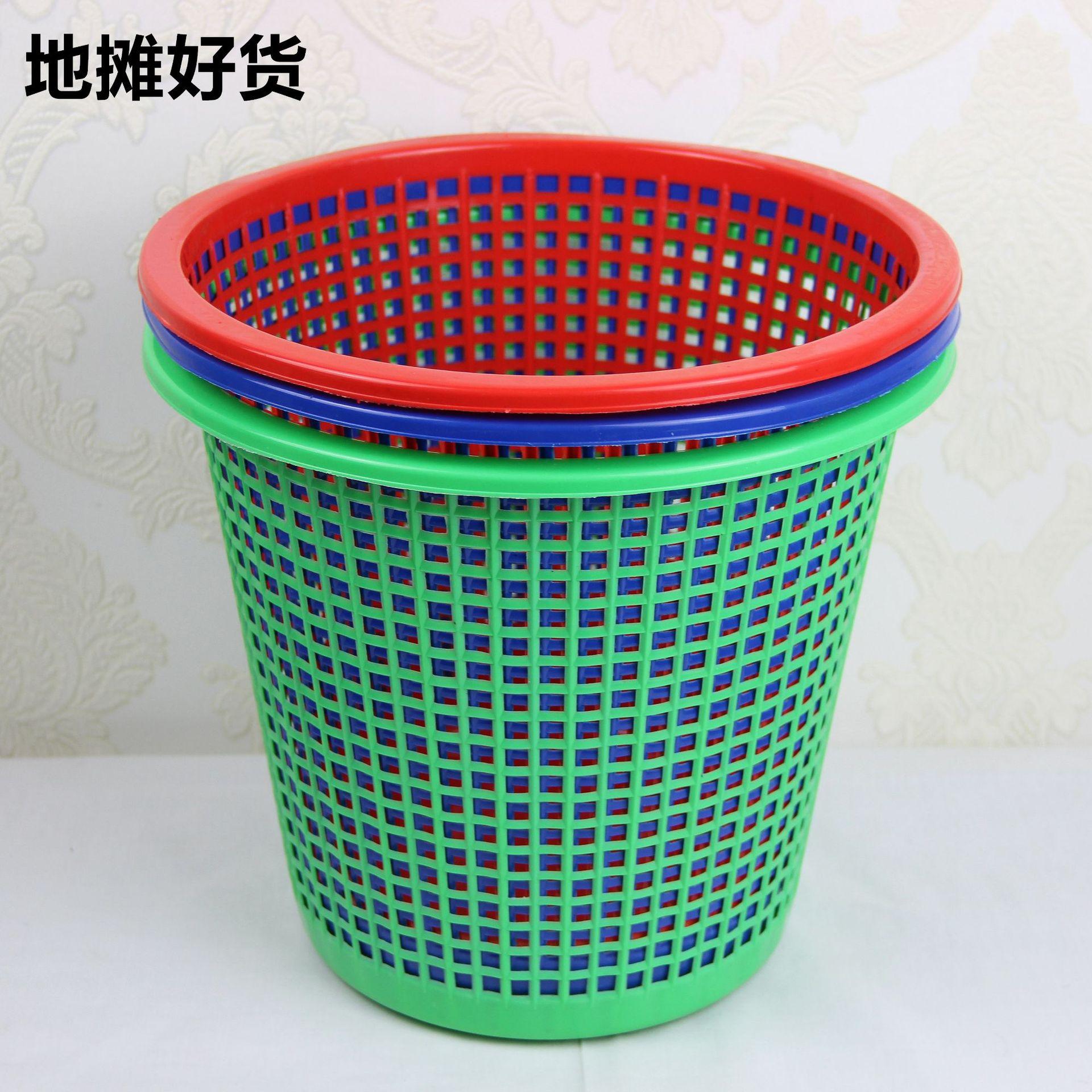促销家用塑料镂空垃圾桶办公室卫生间圆形无盖纸篓二元店地摊批发