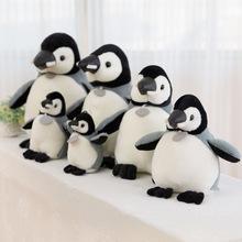 新款迷你小號萌企鵝公仔毛絨玩具韓國玩偶布娃娃兒童生日禮物女孩