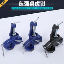 厂家直销电子线圈厂50-80mm活动带砧桌虎钳重型台虎钳小台钳批发