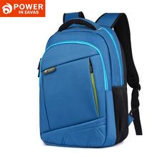 厂家批发 威宇运动背包 时尚电脑包 商务包 双肩包