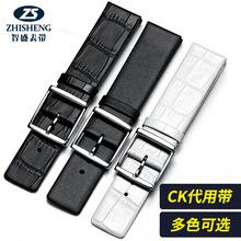 智盛手表带?#20449;?#30495;皮带超薄针扣配件代用ck表带K2Y211K2Y231dw
