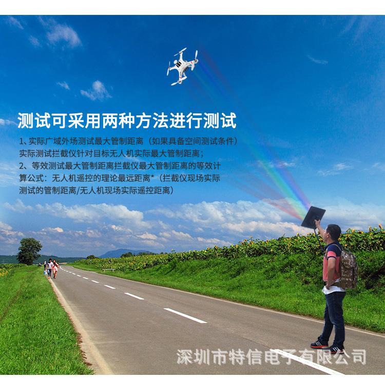 无人机反制设备背包产品实拍4