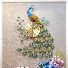 lianzhuang欧式孔雀挂钟客厅钟表创意现代装饰时钟静音壁挂表石英