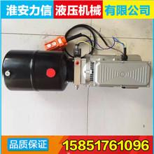 批发液压泵站直流电机48v线控 高品质液压动力单元48v图片