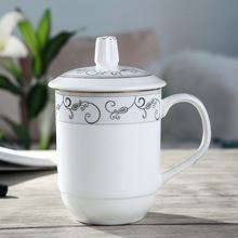 景德镇茶杯陶瓷带盖水杯创意陶瓷杯子办公会议杯陶瓷茶杯骨瓷杯