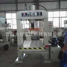 大型框架龍門液壓機 門式雙柱油壓機 電動液壓龍門壓力機600噸