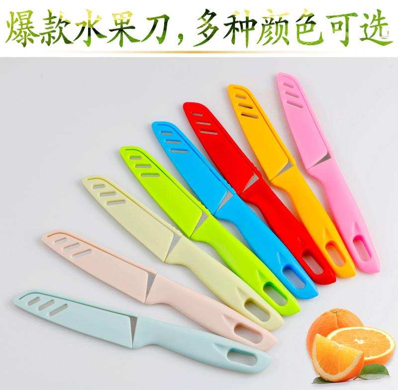 糖果色水果刀一元店小水果刀便携式不锈钢厨房刀具北欧色水果刀