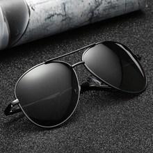 新款墨镜男士金属太阳镜潮人偏光镜驾驶眼睛经典蛤蟆镜开车司机镜