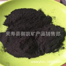 精细化学品代理BE276A-276