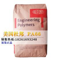 工业淀粉EC4-483