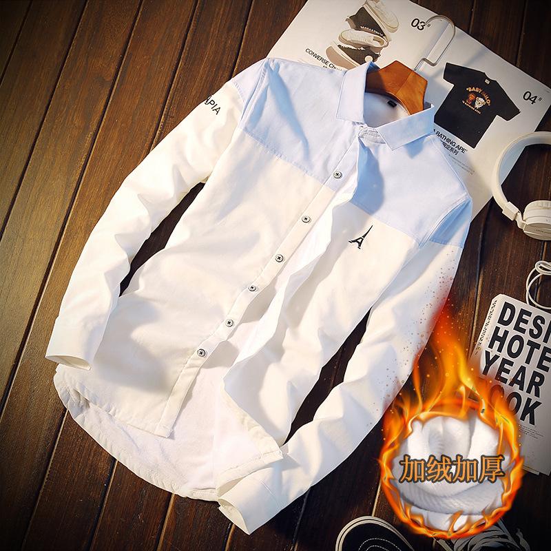 男士加绒休闲衬衣 2017冬新款时尚衬衫长袖修身拼色男式衬衣