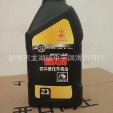 脫脂劑CF17B89B-178