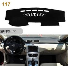 117#厂家直销CC汽车仪表台避光垫遮阳防晒防滑垫专用品改装