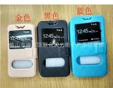 万能手机皮套 双开窗皮套 适合不同型号 4.0寸~5.5寸手机使用