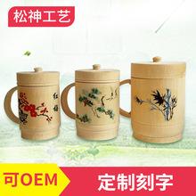 竹質工藝品竹帶把杯竹制茶杯定制 天然竹筒杯子可雕刻環保杯