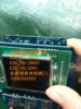 广东厂家供应触摸屏�?仄鱇ZQ_10L(380V)液晶智能调节阀门控制器