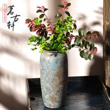 景德镇陶瓷器花瓶 创意粗陶手工花插 台面花瓶家居装饰品摆件
